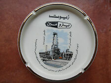 Large Ashtray Picture Arab Oil Refinery Advertising Gold Rimmed Arabic Writing