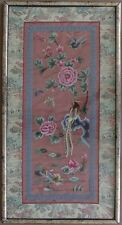A Chinese Embroidered Silk Panel with Birds Flowers Butterflies Framed