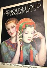 Household Magazine Cover Oct 1935 Pretty Lady Asian Mask Theatre ? W T Bendex