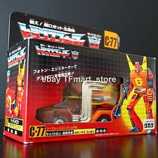 NEW SEALED Takara Transformers C-77 G1 Rodimus Prime (Hot Rod) MISB