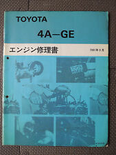 JDM TOYOTA 4A-GE Engine (for AE101) Original Service Shop Repair Manual Book