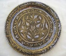 Islamic Persian or Eastern Tray Silver Brass Hand Hammered Flower