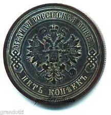 IMPERO DI RUSSIA 5 KOPEKS 1879 ALESSANDRO II  SAN PIETROBURGO