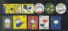JAPAN 1999 LETTER WRITING DAY 80 YEN COMP. SET OF 10 STAMPS FINE USED CONDITION