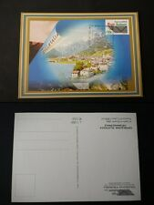 REPUBBLICA CARTOLINA FDC AURONZO DI CADORE  ANNO 1999