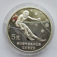 5 Yuan 1988 China Olympische Winterspiele Calgary 1988-Abfahrtsläufer,Silber,PP