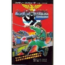 Bionic Commando Complete strategy technique book / NES