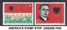 1964 PRC China SC 804-805 C108 20th Anniversary of Albania Liberation - MNH*