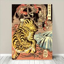 "Awesome Japanese SAMURAI DRAGON TIGER Art CANVAS PRINT 8x10""~ Kuniyoshi  #069"
