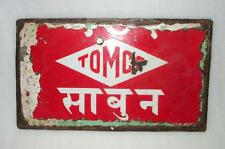 Vintage Old Collectible Rare TATA 501 Tomco Soap Ad Porcelain Enamel Sign Board