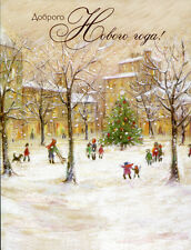 Christmas and New Year Greeting Card RUSSIA 2014