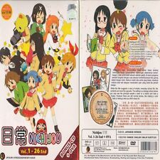 DVD Nichijou (TV 1 - 26 End + OVA) DVD + BONUS DVD