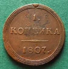 Russland 1 Kopeke 1807 KM Suzun sehr schön äußerst selten Bitkin R1 nswleipzig