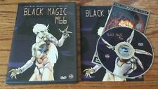Black Magic M66 (DVD) anime animated thriller Masamune Shirow Manga Video RARE