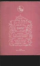 Poems from the Divan of Hafiz (1962 First Edition)