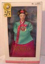 Barbie Dolls of the World Princess of the Korean Court