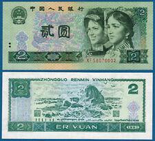 CHINA 2 Yuan 1990  UNC  P. 885 b