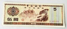 Foreign Exchange Certificate 1979 Bank of China 5 Yuan
