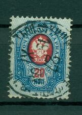 Russie - Russia 1889/1904 - Michel n. 42 y - Série courante (i)