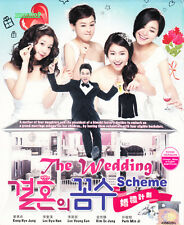 The Wedding Scheme - Korean Drama (TV series) DVD Good English Sub ~ Lee Kyu-han