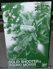Bandai Armored Trooper VOTOMS 1/20 SOLID SHOOTER & ROUND MOVER Model Kits