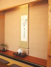 Kakejiku Japanese Hanging Scroll - Bamboo & Zen language - w paulownia wood box