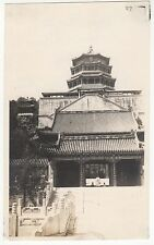Vintage photograph of Summer Palace temple Beijing, China 1929 gelatin silver