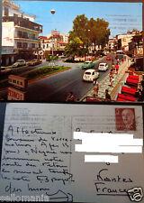 POSTAL DE TORREMOLINOS . MALAGA . ANDALUCIA . MIRA MAS EN MI TIENDA CC3376
