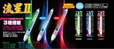 "FISHING LIGHT BY LUMICA JAPAN RYUSEI ""1200m TESTED / RED"