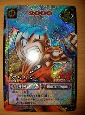 Carte Dragon Ball Z DBZ Card Game Part 01 #D-49 Prisme (Version Booster) 2003