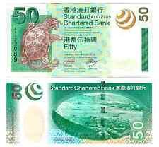 HONG KONG $ 50 STANDARD CHARTERED BANK 2003 UNC P 292