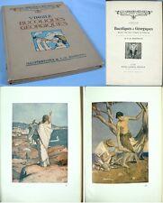 Bucoliques & Géorgiques de Virgile / Illustrations Roganeau / Henri Laurens 1923