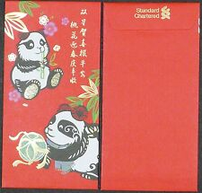 ANG POW RED PACKET - STANDARD CHARTERED BANK S'PORE  (2 PCS)