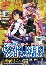 The Asterisk War Complete Season 1 & 2 DVD 24 Episode English Subs Region All