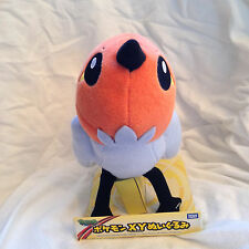 "Officially Licensed Nintendo POKEMON 7"" FLETCHING plush by Takara Tomy"