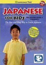 NEW Japanese for Kids: Learn Japanese Beginner Level 1 Vol. 1 (w/booklet) (DVD)