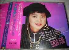 邓丽君 鄧麗君 Teresa teng 涙の条件 TACL-2308 1A3 TO Japan press w/obi