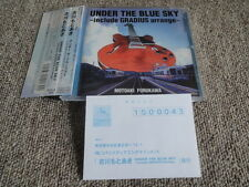 CD Motoaki Furukawa UNDER THE BLUE SKY include GRADIUS arrange KOLA-091 Konami