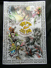 Tattoo Flash book Chinese Traditional Buddha Hannya Dragon Beauty Monkey king