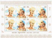 INDIA 2004 KABIR HAFIZ MNH SHEETLET