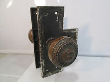 "1899 Pat. Date Brass Door Knobs/Backplates & Locking Mechanism- ""F"" Initial"