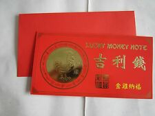 2017金雞纳福吉利钱 THE ROOSTER USA$1 LUCKY MONEY NEW  Limit/Ser.#8888(发发发发) SALE $5.98