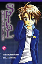 Spiral: Vol 2: Bonds of Reasoning: Disarming Fate v. 2.