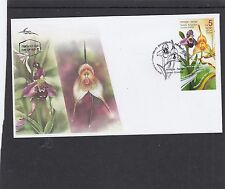 Israel 2014 Orchids First Day Cover FDC Israel  pictorial h/s