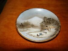 Antique Chinese ? japanese ? Porcelain  Plate Mark