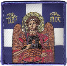 GREEK FLAG ARCHANGEL  HELLENIC AIR FORCE  PATCH
