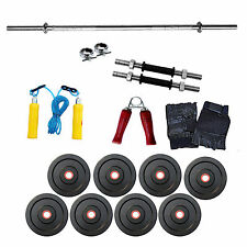 FITFLY Home Gym Set 30Kg Rubber Plate+ 3Ft Plain Rod+ Gloves+ Skipping+ Dumbbell