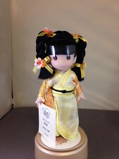 "Precious Moments JAPANESE doll ""Kira"" for Children's Day 2017 Limited Edition"
