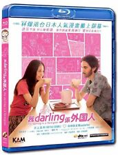 """Inoue Mao """"My Darling Is A Foreigner"""" Jonathan S 2010 Comedy Region A Blu-Ray"""