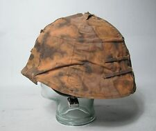 WWII GERMAN HELMET CAMO CAMOUFLAGE COVER ELITE ARMY